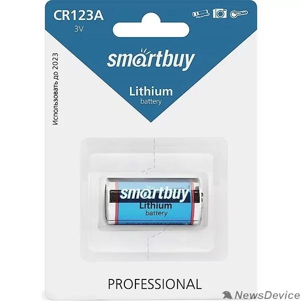 Батарейки Smartbuy CR123A/1B (12/144) (SBBL-123A-1B)  (1 шт. в уп-ке)