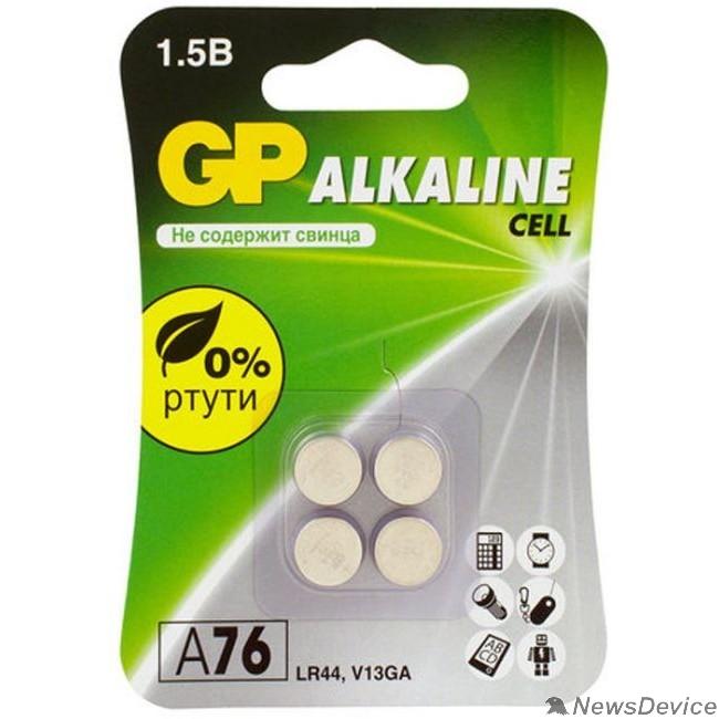 Батарейки GPA76F-2CRU4 (4шт. в уп-ке)