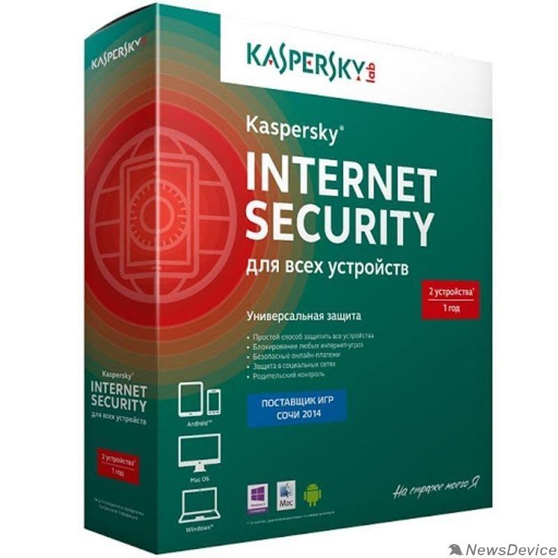 Программное обеспечение KL1939RBBFS Kaspersky Internet Security Russian Edition. 2-Device 1 year Base Box 909062