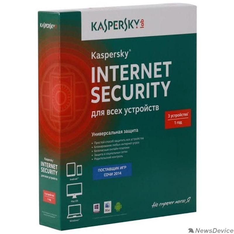 Программное обеспечение KL1939RBCFS Kaspersky Internet Security Russian Edition. 3-Device 1 year Base Box 909079