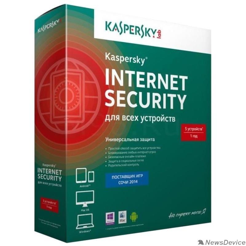 Программное обеспечение KL1939RBEFS Kaspersky Internet Security Russian Edition. 5-Device 1 year Base Box (909086)1402778