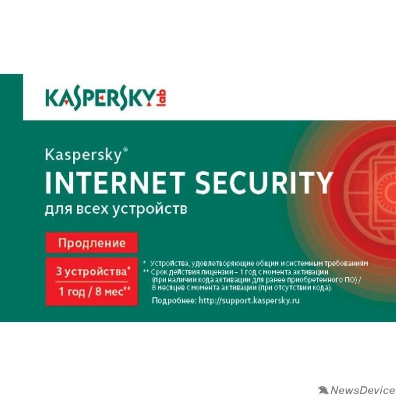 Программное обеспечение KL1939ROCFR Kaspersky Internet Security Russian Edition. 3-Device 1 year Renewal Card 9091091402780