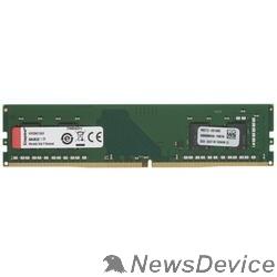 Модуль памяти Kingston DDR4 DIMM 8GB KVR29N21S6/8 PC4-23400, 2933MHz, CL21