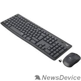 Клавиатура 920-009807 Logitech Клавиатура + мышь MK295 с поддержкой SilentTouch Комплект беспроводной клавиатура+мышь, GRAPHITE, RUS, 2.4GHz