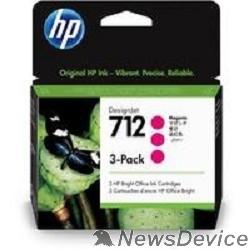 Расходные материалы Картридж струйный HP 712 3ED78A пурпурный x3упак. (29мл) для HP DJ Т230/630