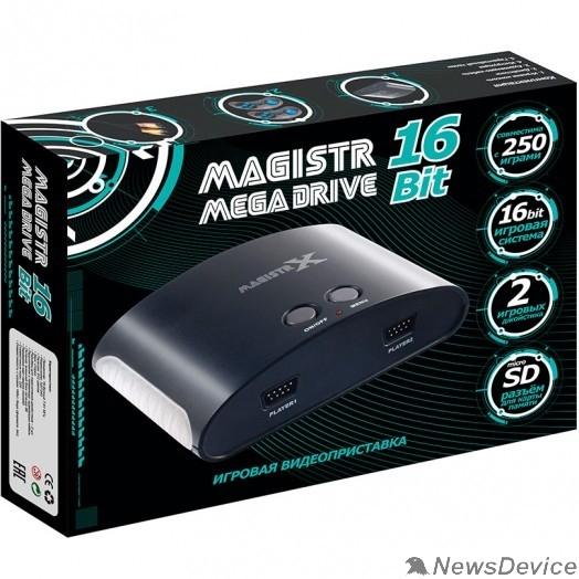 Игровые приставки SEGA Magistr Mega Drive (250 встроенных игр, microSD) ConSkDn100  16 bit MX250