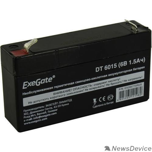 батареи Exegate EX285770RUS Аккумуляторная батарея DT 6015 (6V 1.5Ah, клеммы F1)