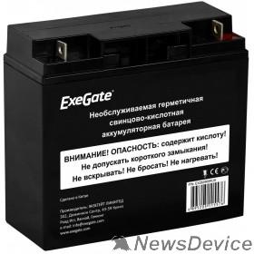 батареи Exegate EX285954RUS Аккумуляторная батарея DT 1217 (12V 17Ah, клеммы F3 (болт М5 с гайкой))