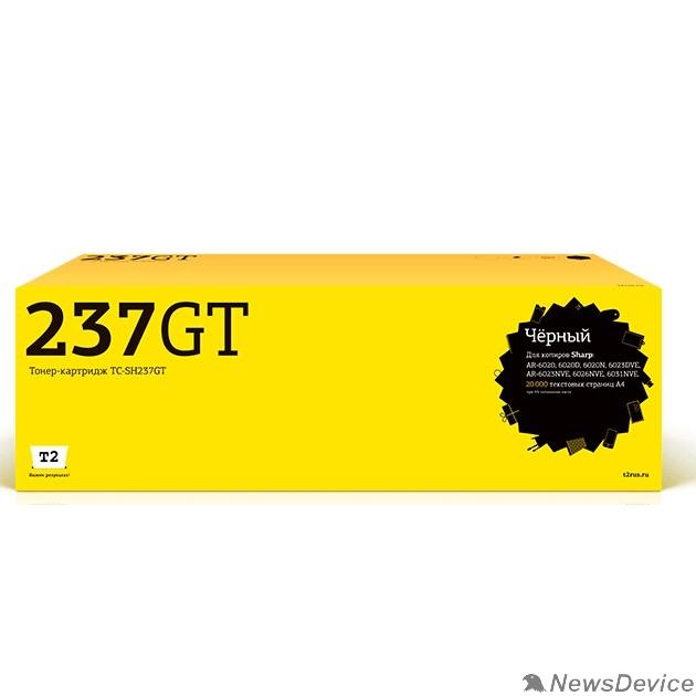 Расходные материалы T2  MX-237GT Картридж для Sharp AR-6020/6023/6026/6031 (20000стр.) черный, с чипом
