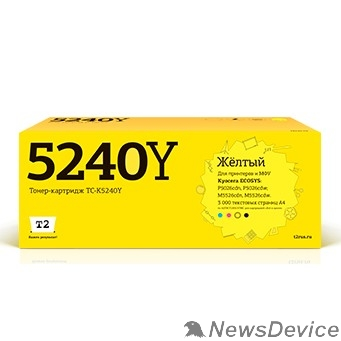 Расходные материалы T2  TK-5240Y Тонер-картридж (TC-K5240Y)  для Kyocera ECOSYS P5026cdn/P5026cdw/M5526cdn/M5526cdw (3000 стр.) желтый, с чипом