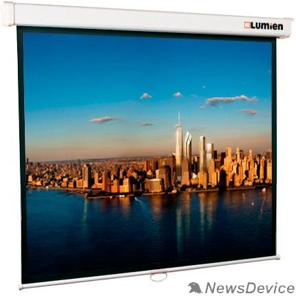 Экраны LUMIEN LUMIEN Master Picture LMP-100111 4:3 (206х274) Matte White FiberGlass (белый корпус) черн. кайма по периметру, возможность потолочн./настенного крепления 4:3