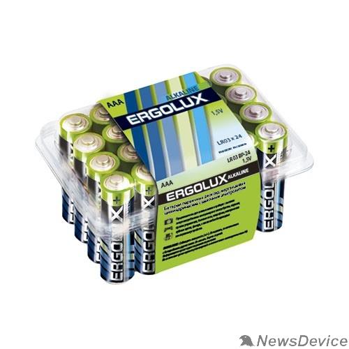 Батарейка NEW Ergolux  LR03 Alkaline BP-24 (LR03 BP-24, батарейка,1.5В)  (24 шт. в уп-ке)