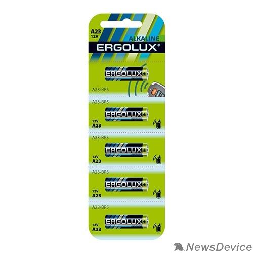 Батарейки  Ergolux LR23A BL-5 (A23-BP5, батарейка,12В) (5 шт. в уп-ке)