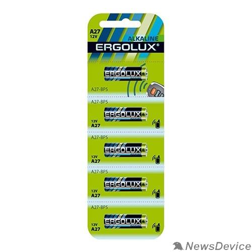 Батарейки Ergolux LR27A BL-5 (A27-BP5, батарейка,12В) (5 шт. в уп-ке)