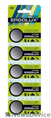 Батарейки Ergolux.CR2032 BL-5 (CR2032-BP5, батарейка литиевая,3V) (5 шт. в уп-ке)