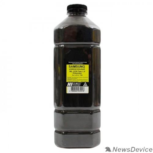 Расходные материалы Hi-Black Тонер Универсальный для Samsung ML-1210, Polyester, Тип 1.9, Bk, 700 г, канистра