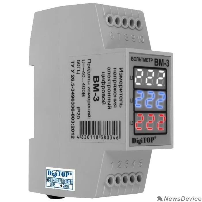 DigiTOP Реле, терморегуляторы, таймеры DigiTOP Вм-3 (COLOR) Вольтметр на DIN-рейку, трехфазный, 40-400В
