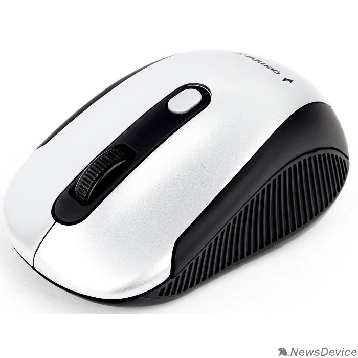 Мышь Gembird MUSW-420-4 Мышь беспроводная, 2.4ГГц, серебряный, 4кн, 1600DPI, блистер MUSW-420-4