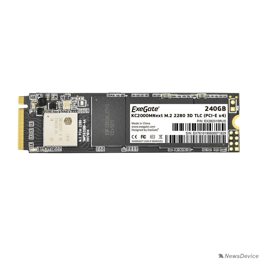 носитель информации ExeGate SSD M.2 240GB Next Series EX282315RUS