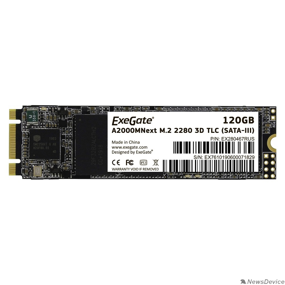 носитель информации ExeGate SSD M.2 120GB Next Series EX280467RUS