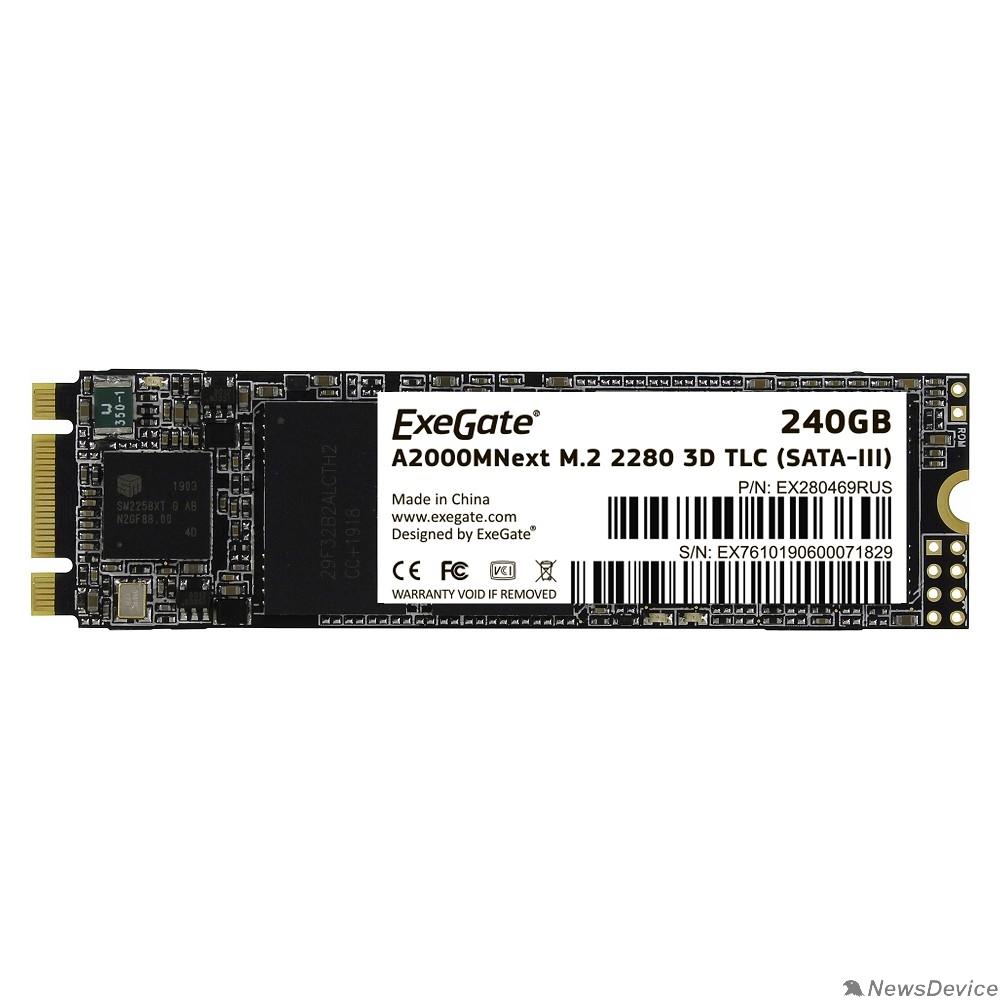 носитель информации ExeGate SSD M.2 240GB Next Series EX280469RUS