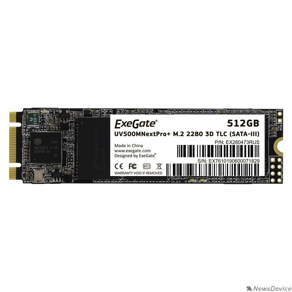 носитель информации ExeGate SSD M.2 512GB Next Pro+ Series EX280473RUS