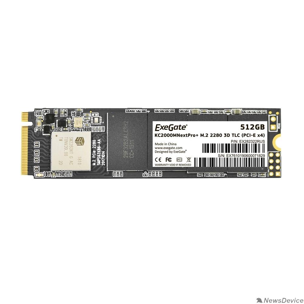 носитель информации ExeGate SSD M.2 512GB Next Pro+ Series EX282322RUS
