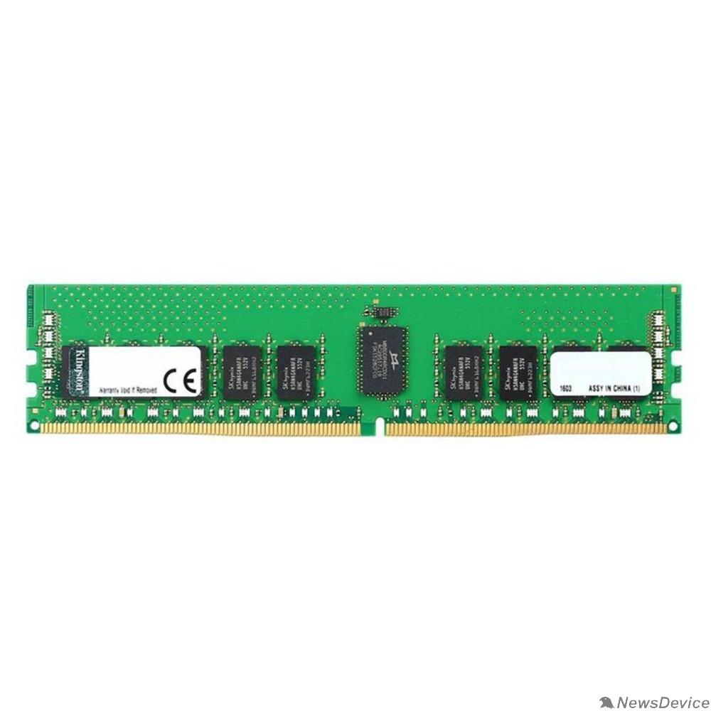 Модуль памяти Kingston DDR4 DIMM 32GB KSM26RS4/32MEI PC4-21300, 2666MHz, ECC Reg