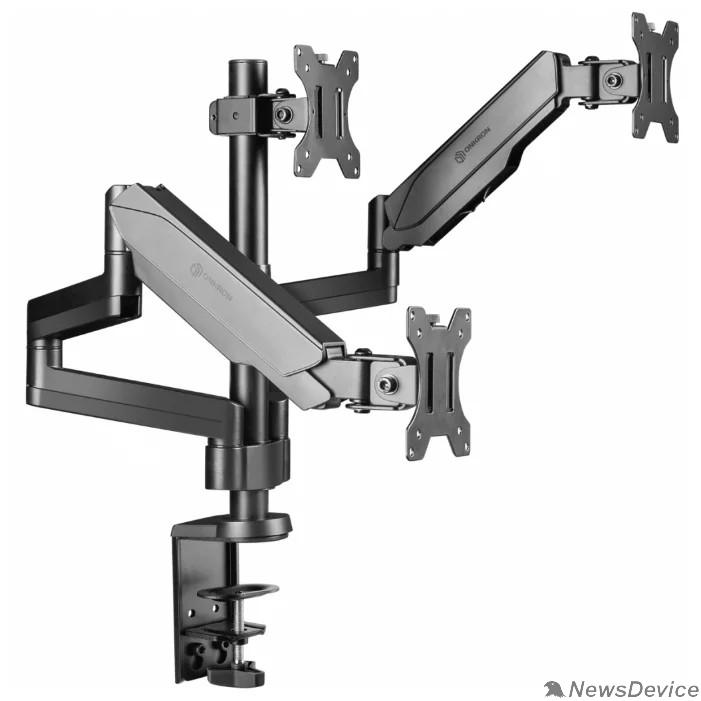 """Крепления для проекторов ONKRON G280 чёрный Для трех экранов с диагональю 13""""-32"""" Допустимая нагрузка: 3 x (1-8 кг) VESA: 75x75, 100x100 мм"""