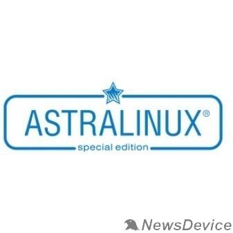 Неисключительное право на использование ПО Бессрочная лицензия на право установки и использования операционной системы специального назначения «Astra Linux Special Edition» РУСБ.100150116-002 версии 1.6  Администрация городского округа Клин
