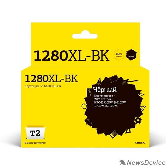 Расходные материалы T2  LC-1280XBK Картридж (IC-B1280XL-BK)  струйный для Brother MFC-J5910DW/J6510DW/J6710DW/J6910DW, черный