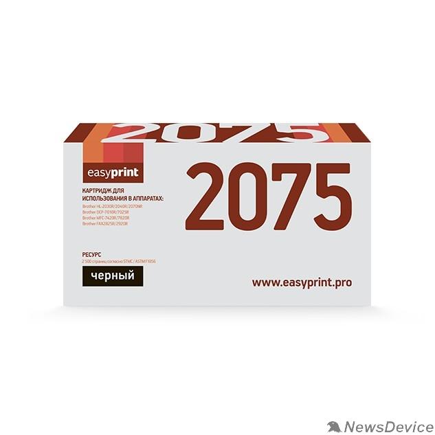 Расходные материалы Easyprint TN-2075 Картридж (LB-2075) для Brother HL-2030R/2040R/2070NR/DCP-7010R/7025R (2500 стр.)