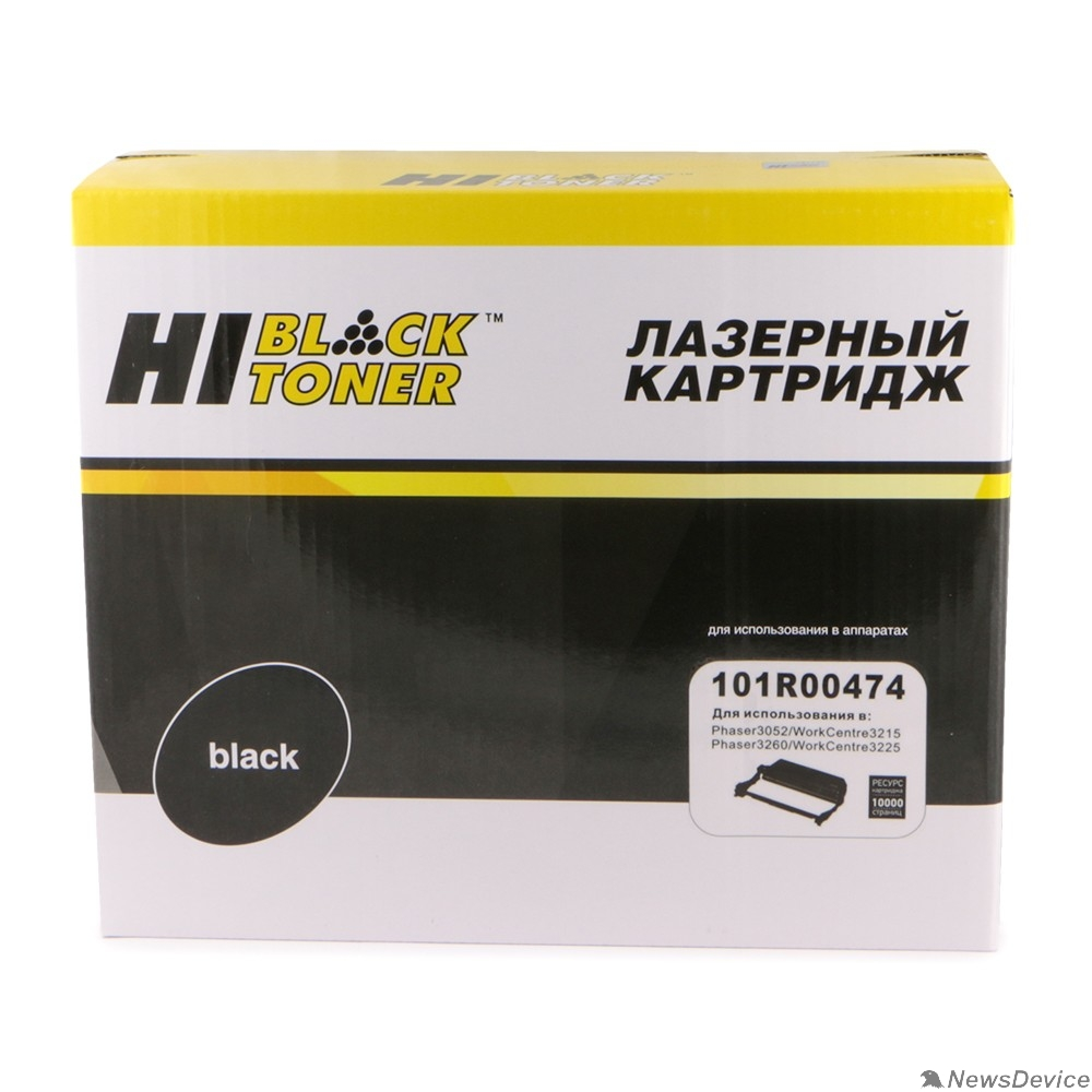 Расходные материалы Hi-Black 101R00474 Драм-картридж для Xerox Phaser 3052/3215/3260, 10000 к.