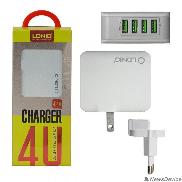 Аксессуар LDNIO LD_B4383 A4403/ Сетевое ЗУ/ 4 USB Auto-ID/ Выход: 4.4A, max 22W/ White