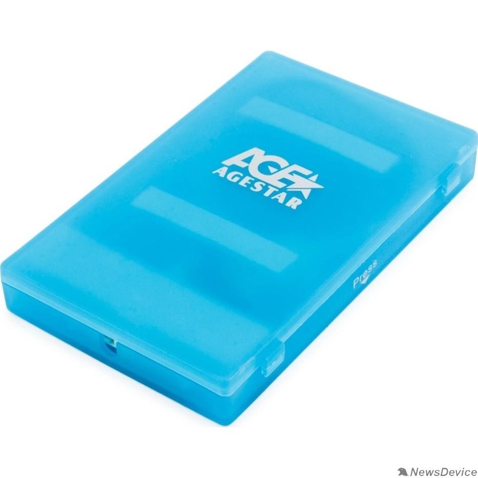 "Контейнер для HDD Внешний корпус 2.5"" SATA HDD/SSD AgeStar SUBCP1 blue (USB2.0, пластик, безвинтовая конструкция) (SUBCP1 (BLUE))"