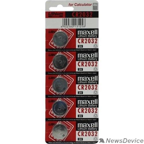 Батарейки MAXELL CR2032/5BL (5 шт. в уп-ке)