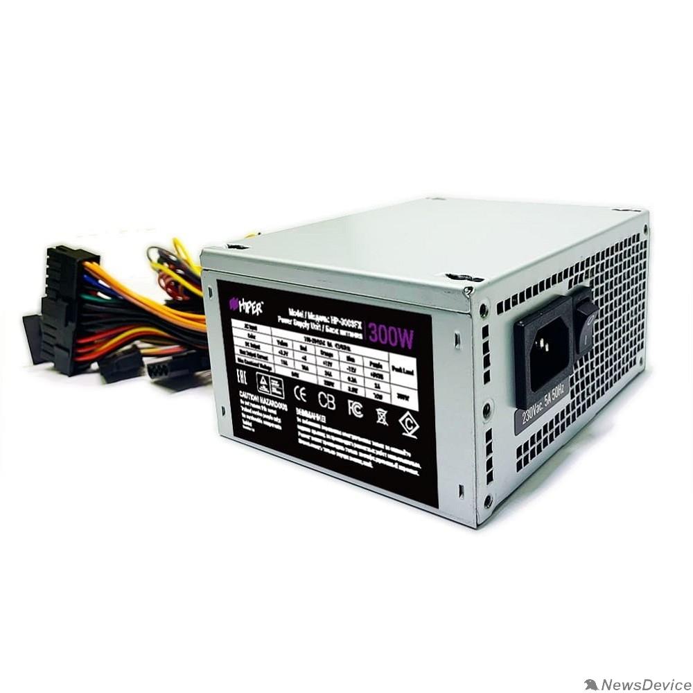 блок питания HIPER Блок питания SFX PSU 300W HP-300SFX (OEM)