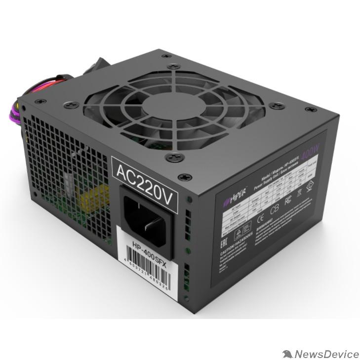 блок питания HIPER Блок питания SFX PSU 400W HP-400SFX (OEM)
