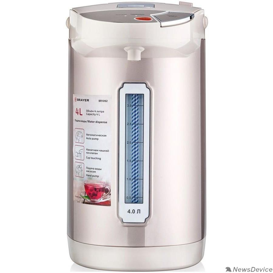 Чайник BRAYER 1092BR Термопот ,900 Вт, 4 л, 3 спос.подач.воды,поддерж.темпер,блокировка, повтор кипяч