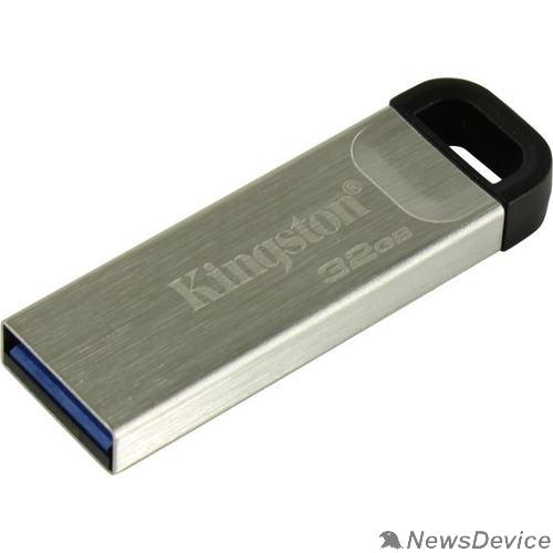 Носитель информации Kingston USB Drive 32GB DataTraveler Kyson, USB 3.2, DTKN/32GB