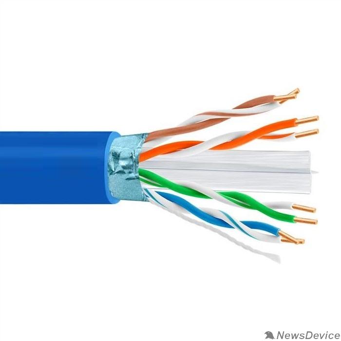 Кабель 5bites FS6575-305A-BL Кабель  FTP / SOLID / 6CAT / 23AWG / CCA / PVC / BLUE / 305M