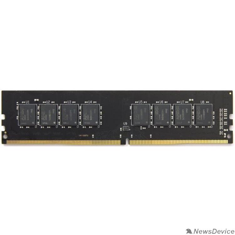 Модуль памяти Память DIMM DDR4 8Gb PC19200 2400MHz CL16 AMD 1.2В OEM (R748G2400U2S-UO)