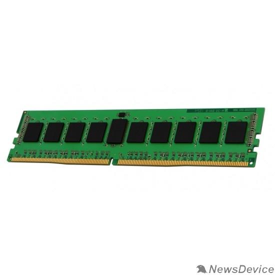 Модуль памяти Kingston DDR4 8GB 2666MHz DDR4 ECC Reg CL19 DIMM KSM26RS8/8HDI