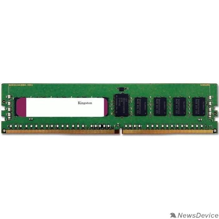Модуль памяти Kingston Server Premier DDR4 16GB RDIMM (PC4-21300) 2666MHz ECC Registered 2Rx8, KSM26RD8/16HDI