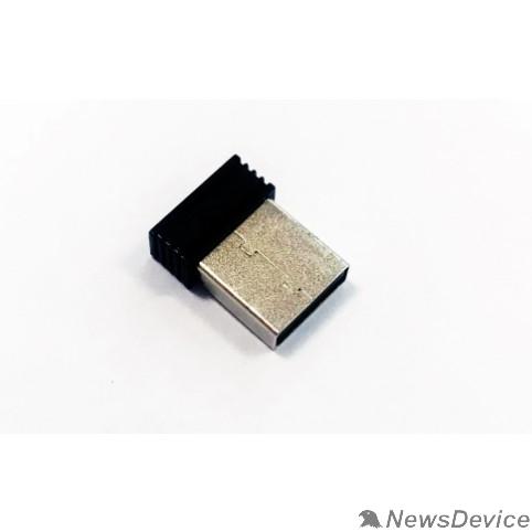 Геймпад CBR CBG 920 service part (USB-адаптер)