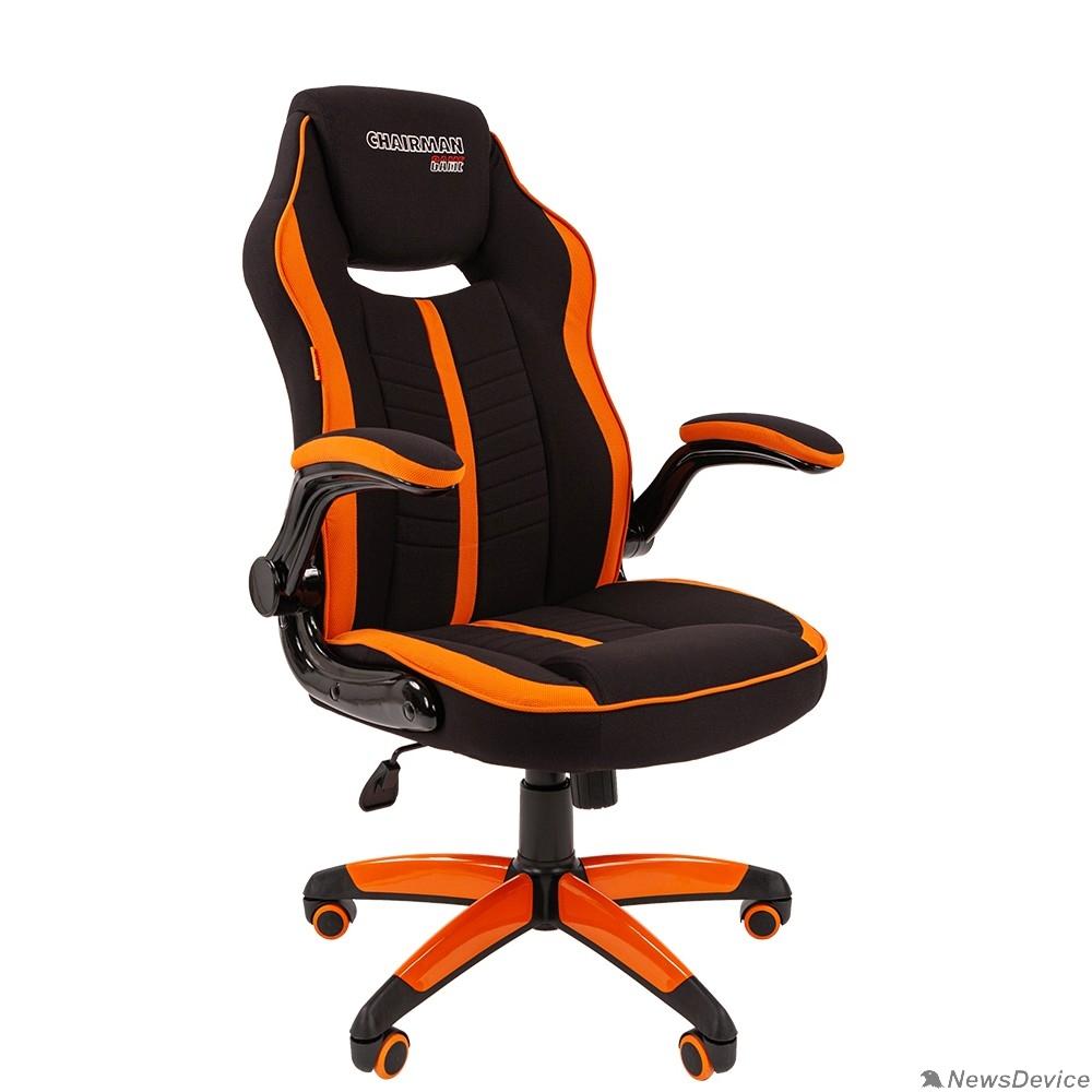 Офисные кресла Кресло Chairman   game 19 Россия ткань черн./оранж. (7060632)