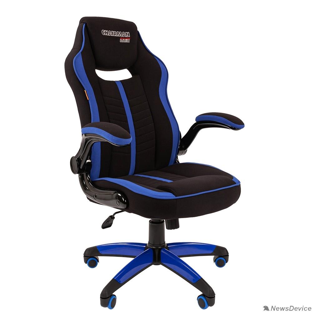 Офисные кресла Кресло Chairman   game 19 Россия ткань черн./синий (7069643)