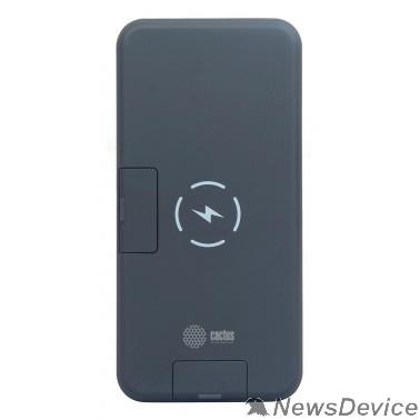 Аксессуар Мобильный аккумулятор Cactus CS-PBFSQT-10000 Li-Pol 10000mAh 3A+3A черный 1xUSB беспроводная зарядка