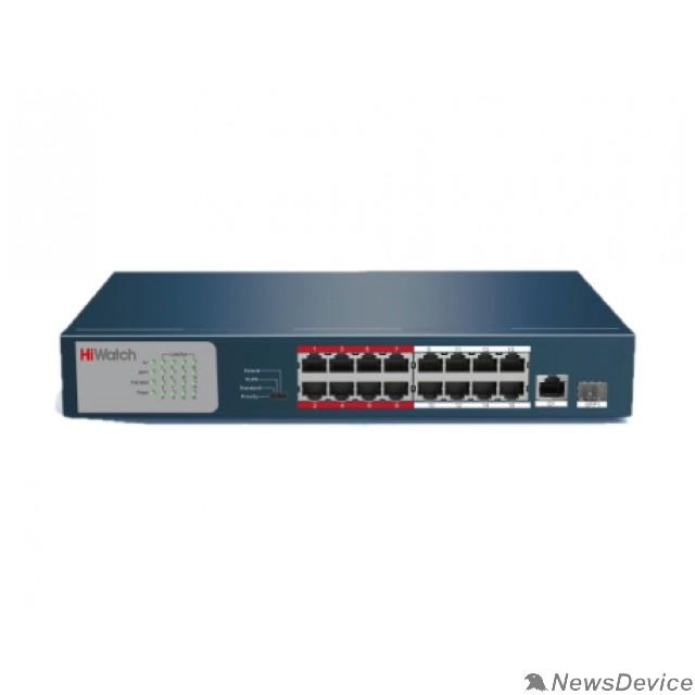 Видеонаблюдение HiWatch DS-S1816P(B) 16x100Mb 1G 1SFP 16PoE 135W Сетевой неуправляемый коммутатор