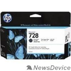 Расходные материалы HP 728 130-ml Matte Black DesignJet Ink Cartridge 3WX25A